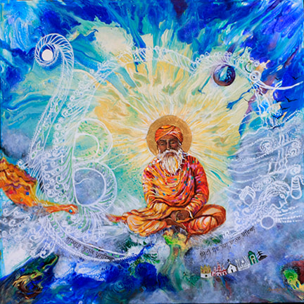 """Miti dhund jag chanan hoya…."" With the emergence of the true Guru(Guru Nanak) the mist of ignorance cleared  and the world was enveloped in the light of knowledge that the Guru shared"